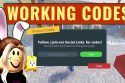 Roblox Undercover Trouble Working Promo Codes